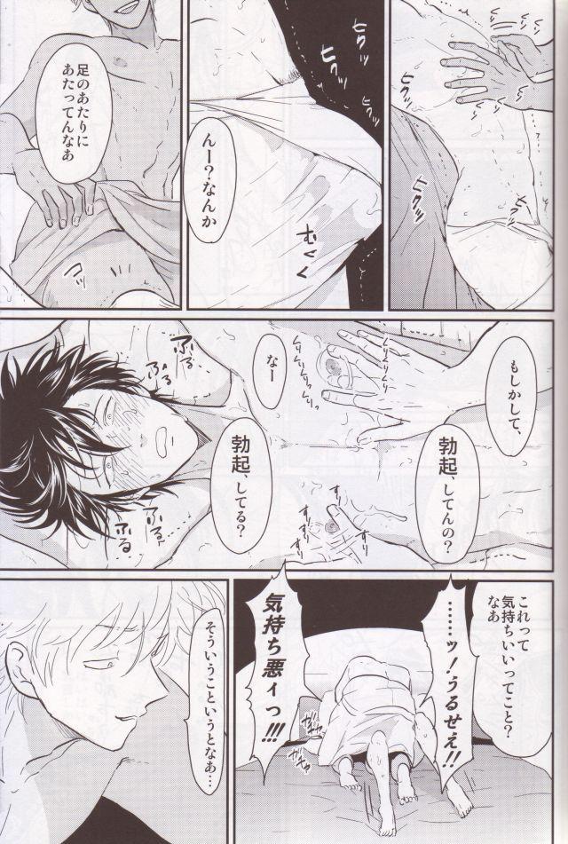 Chikubi wa kazarizya neendayo 17