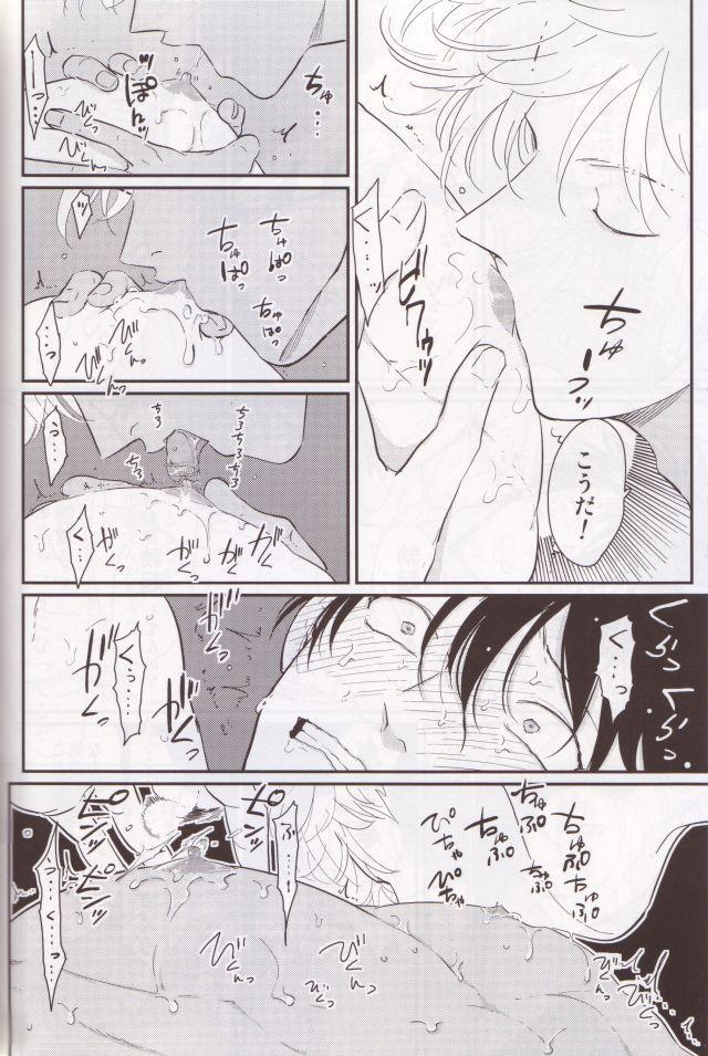 Chikubi wa kazarizya neendayo 18