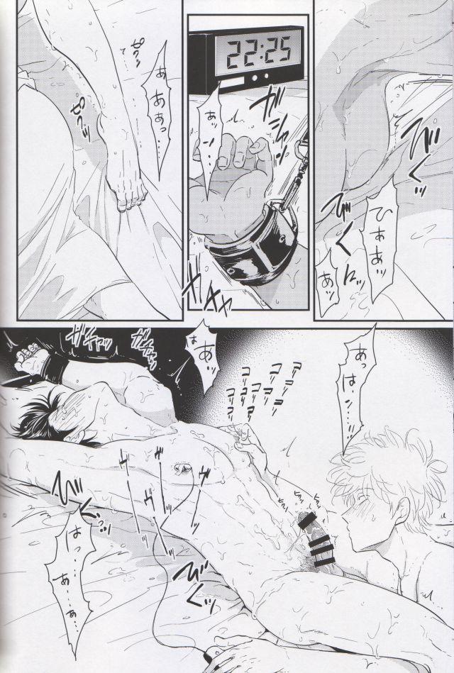 Chikubi wa kazarizya neendayo 27