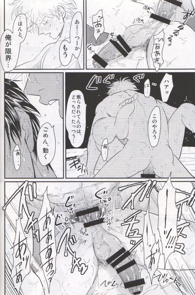 Chikubi wa kazarizya neendayo 33