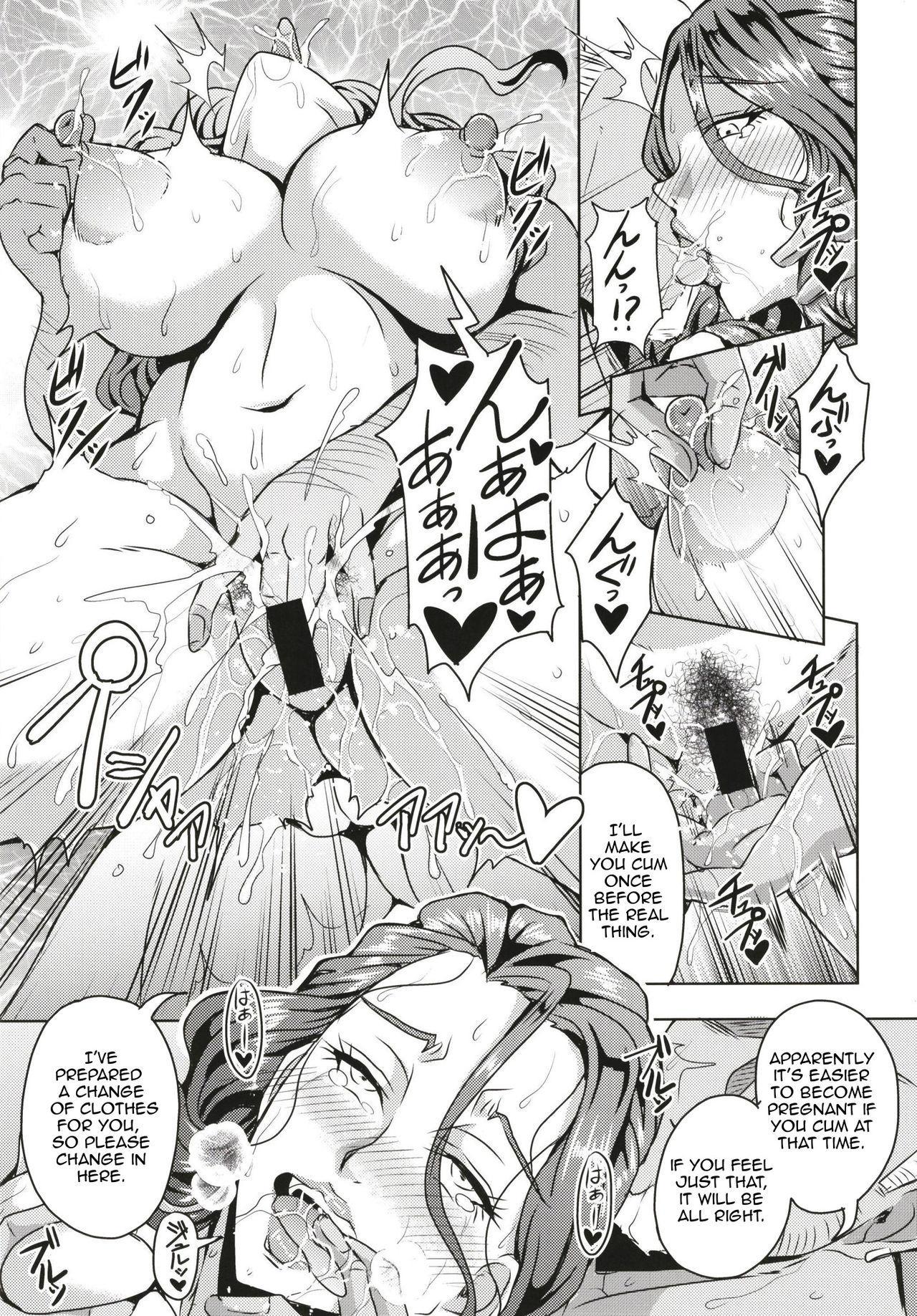 [MEAN MACHINE (Mifune Seijirou)] Hitozuma Asahina Miyo (32) Himitsu no Ninkatsu Nisshi [English] [Amoskandy] [Digital] 7