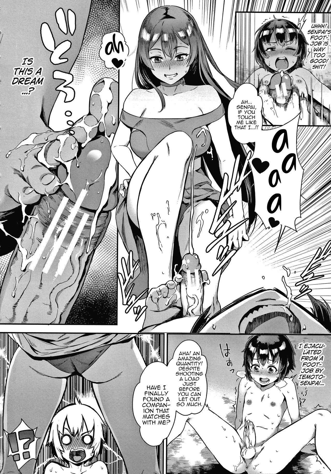 Soto de Shiyou! Futari no Himitsu 7