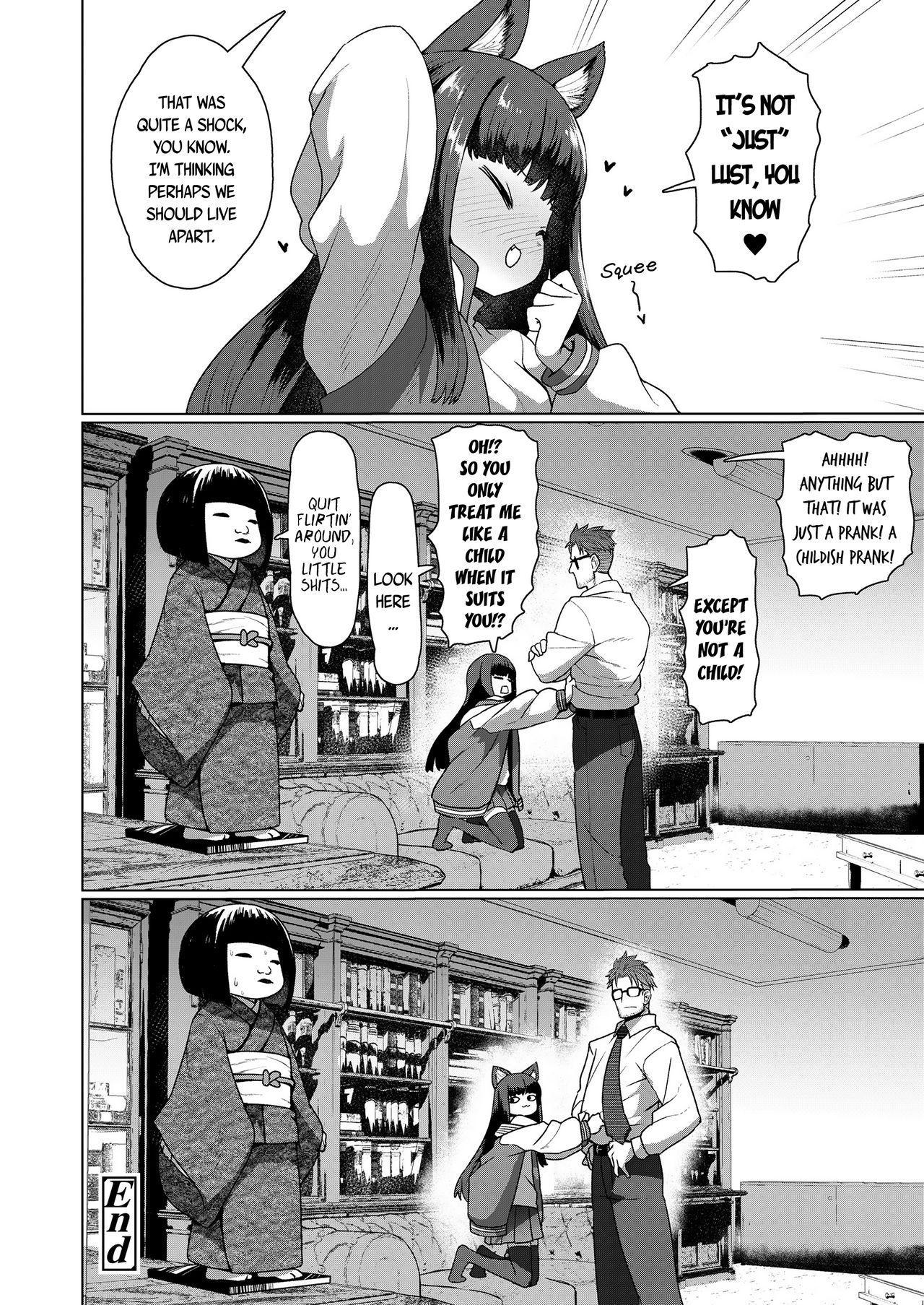 Kyouju to Bakeneko   The Professor and the Bakeneko 27