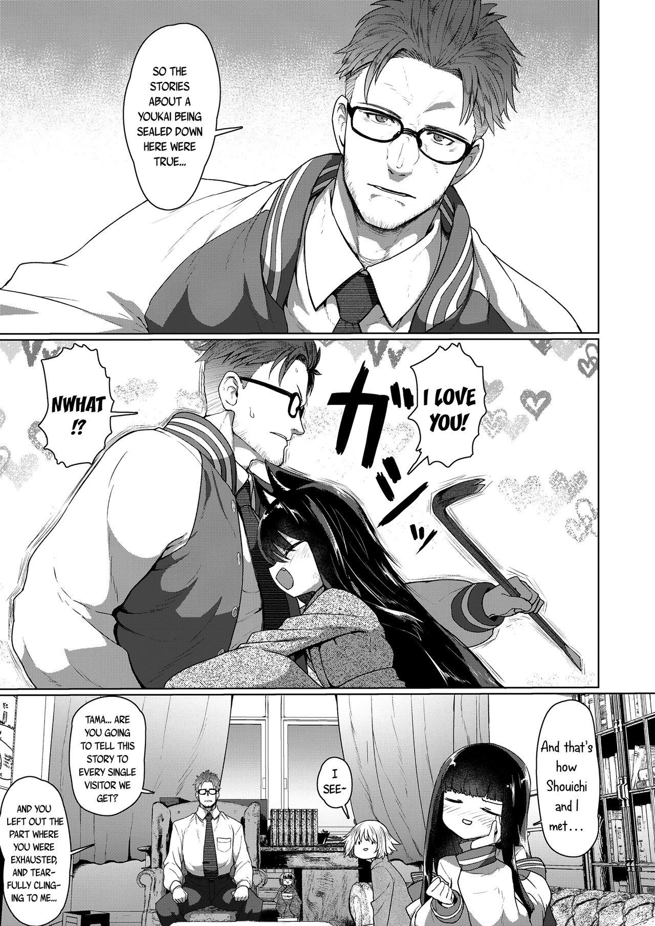 Kyouju to Bakeneko   The Professor and the Bakeneko 2