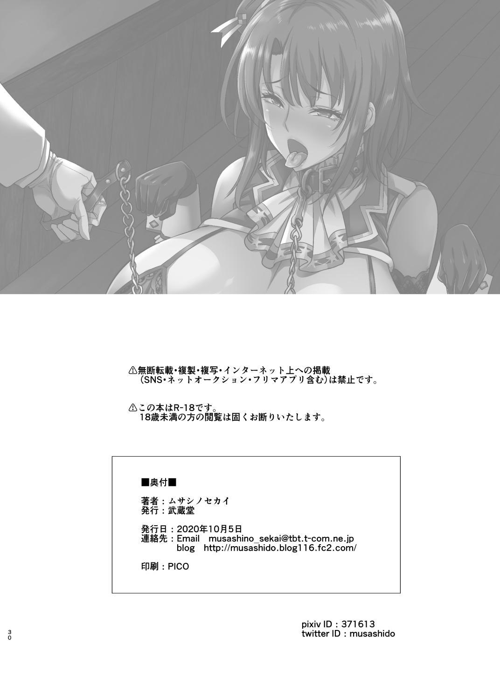 Musashi-dou (Musashino Sekai)] Futanari chinjufu wan wan sanpo (Kantai Collection -KanColle-) [Digital] 28