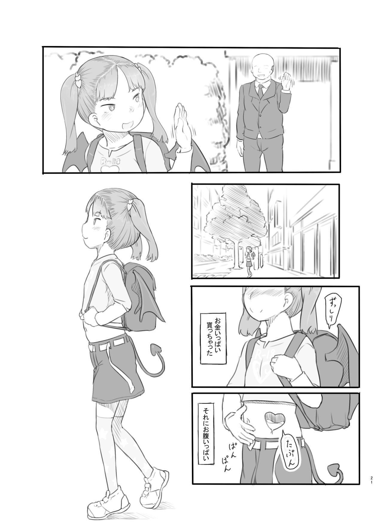 Mesugaki Succubus o Wakaraseru 20