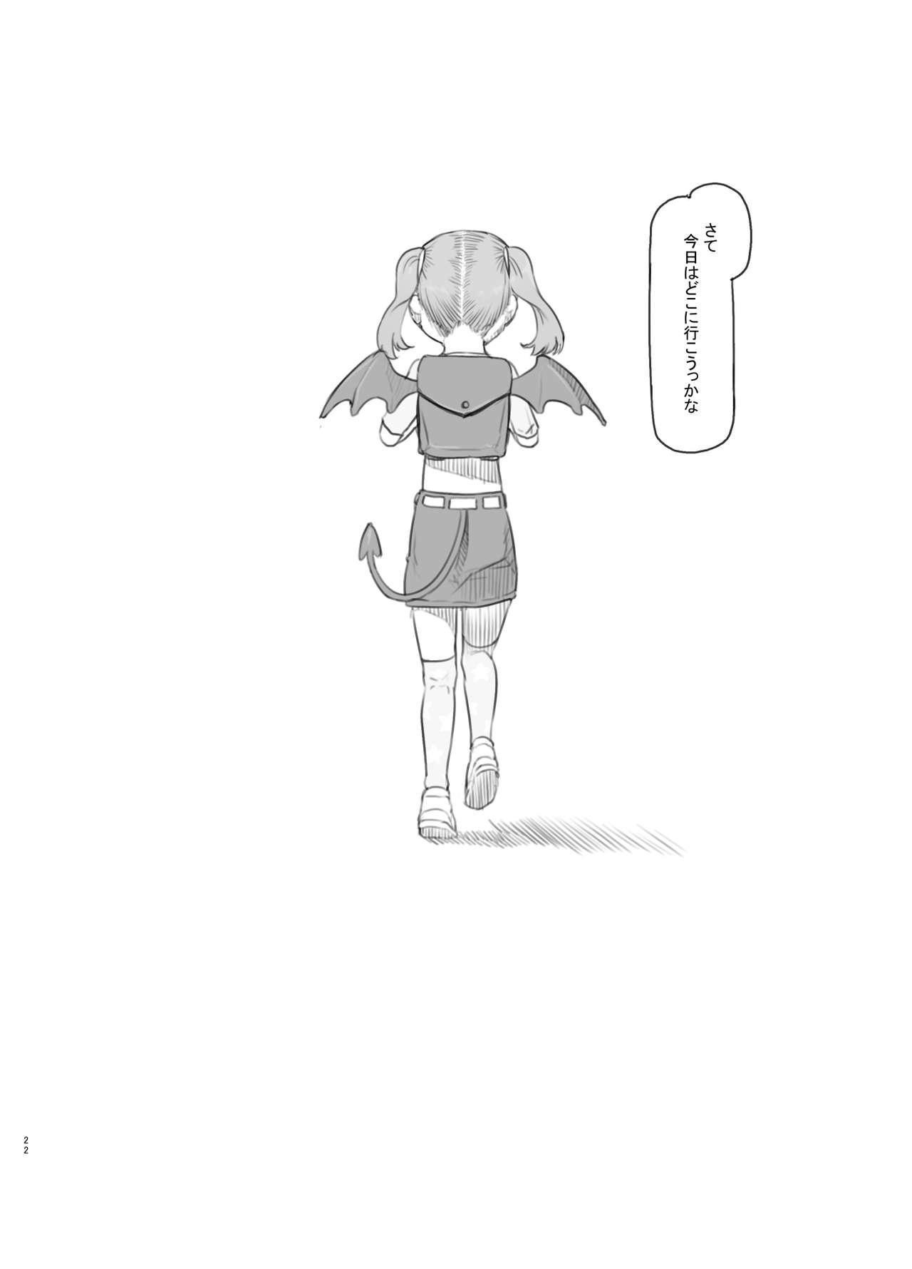 Mesugaki Succubus o Wakaraseru 21