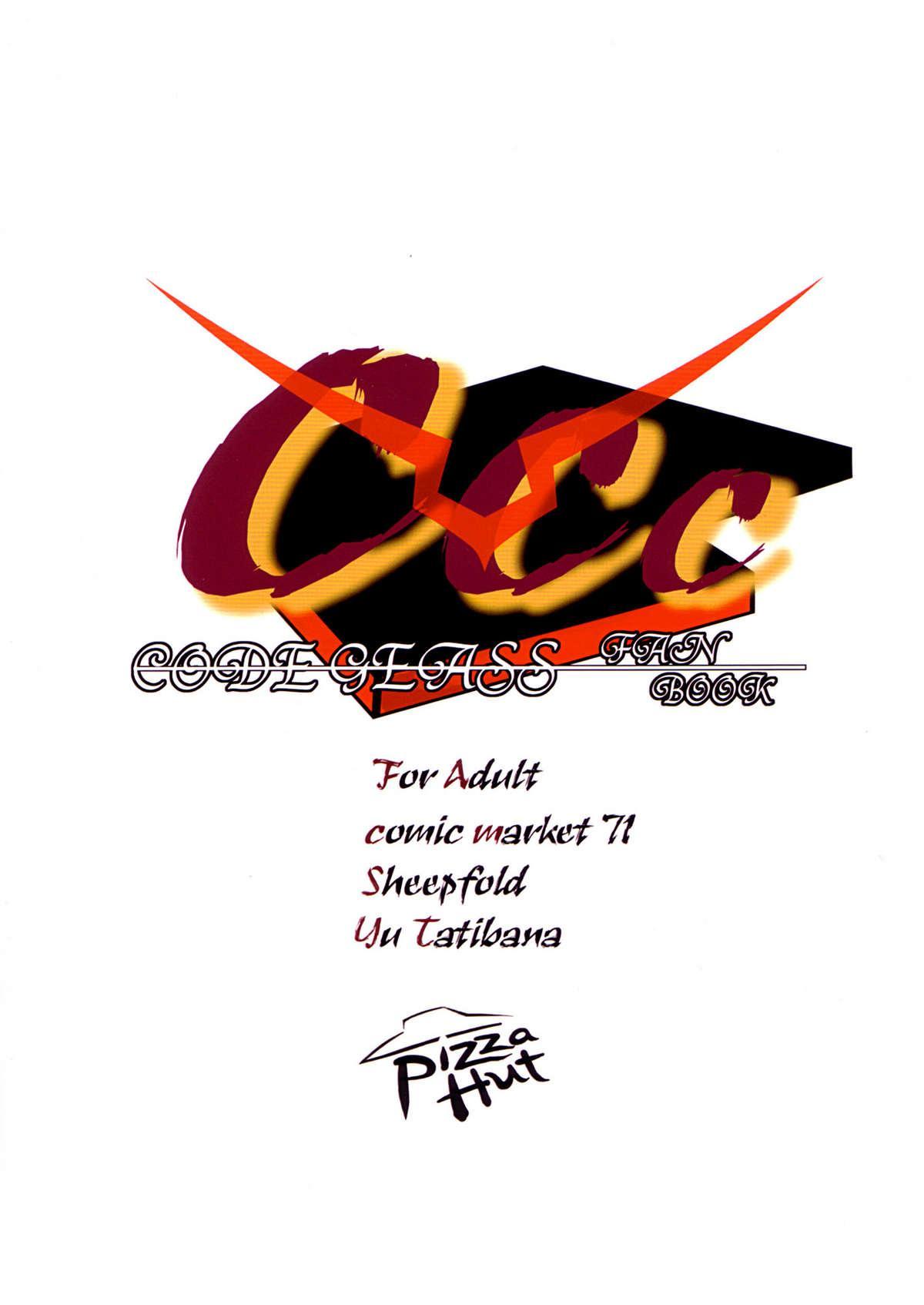 CCC 13