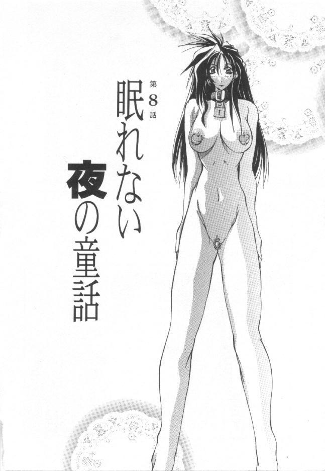 Shuukakusai Daiisshou - Black Mass 154