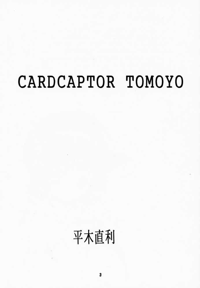Card Captor Tomoyo 1