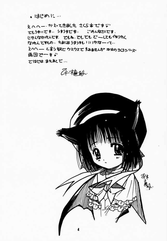 Card Captor Tomoyo 2