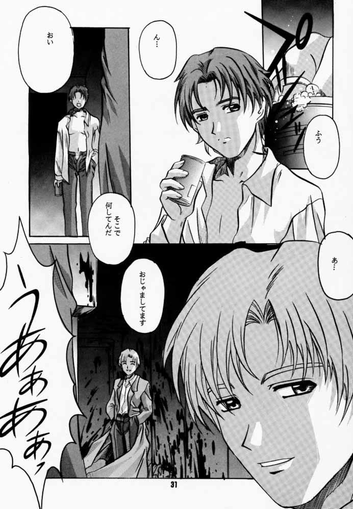 Card Captor Tomoyo 29