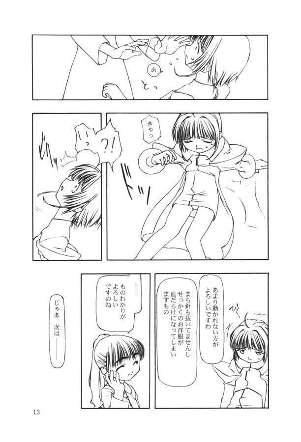 Moteru Mono Motazaru Mono 11
