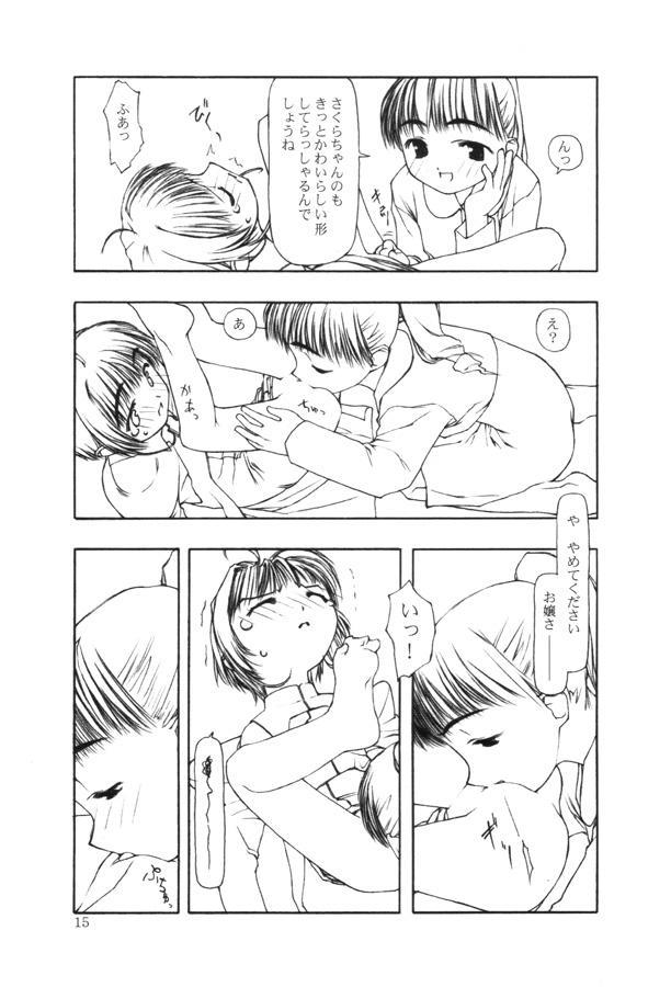 Moteru Mono Motazaru Mono 13