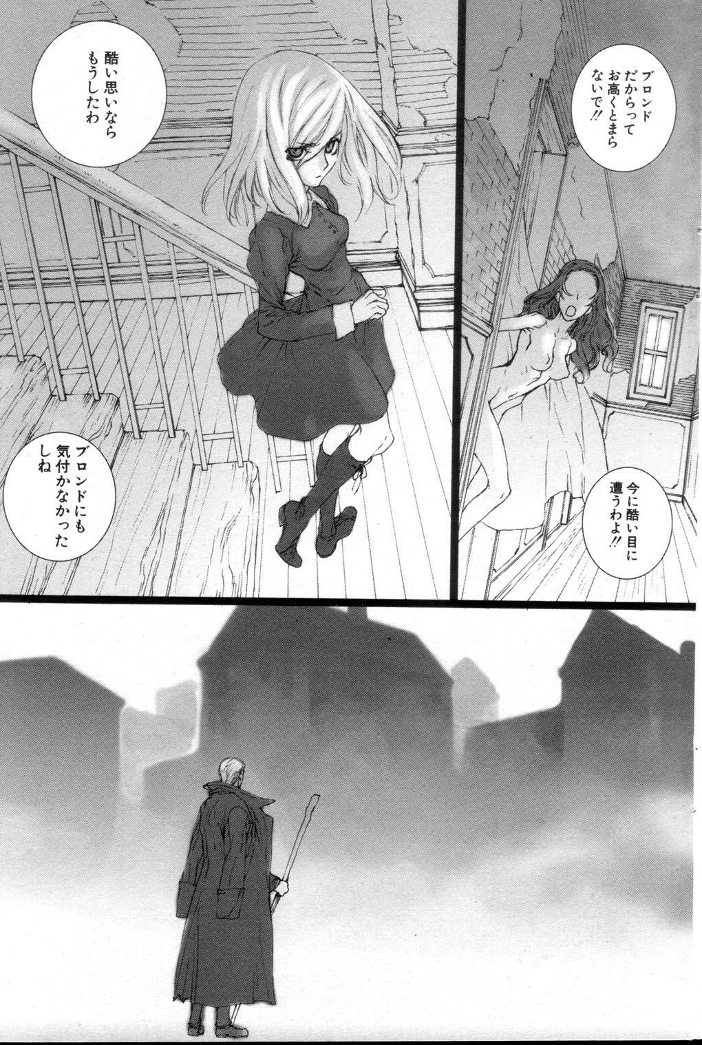 [Saiki Keita] FAIRY GONE GARDEN (Part Two) Kouhen 4