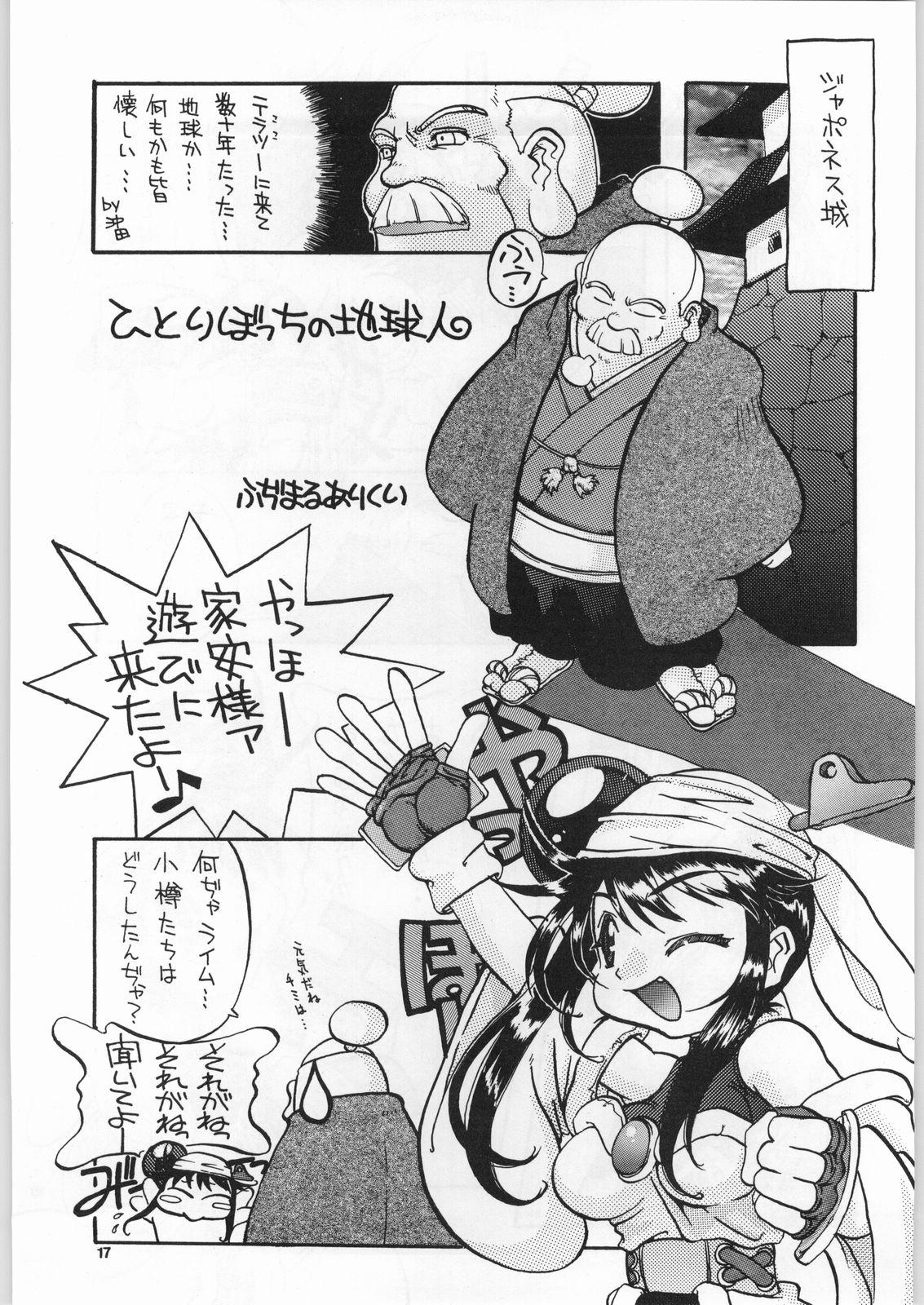 Heppoko Anime Chinpure Koupure 15