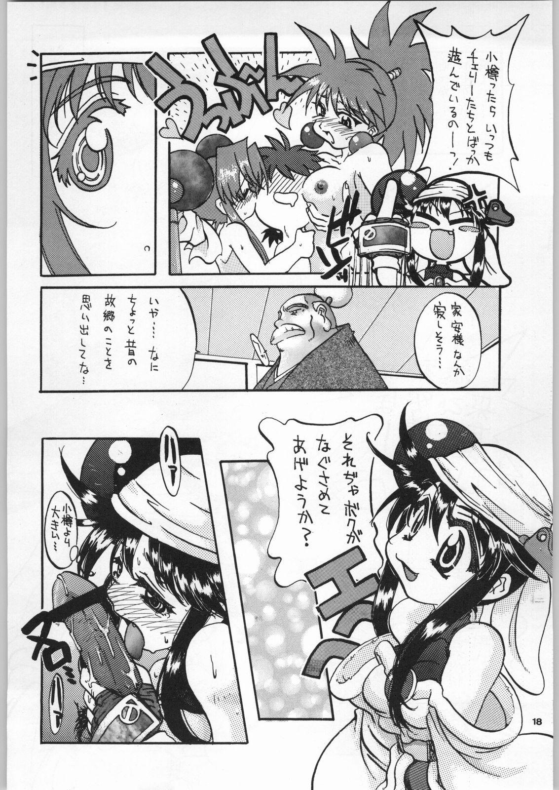Heppoko Anime Chinpure Koupure 16
