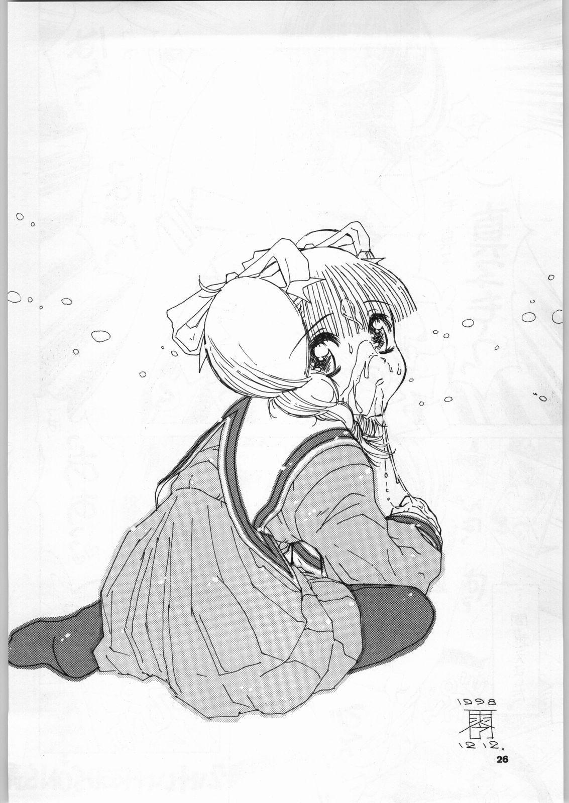 Heppoko Anime Chinpure Koupure 24
