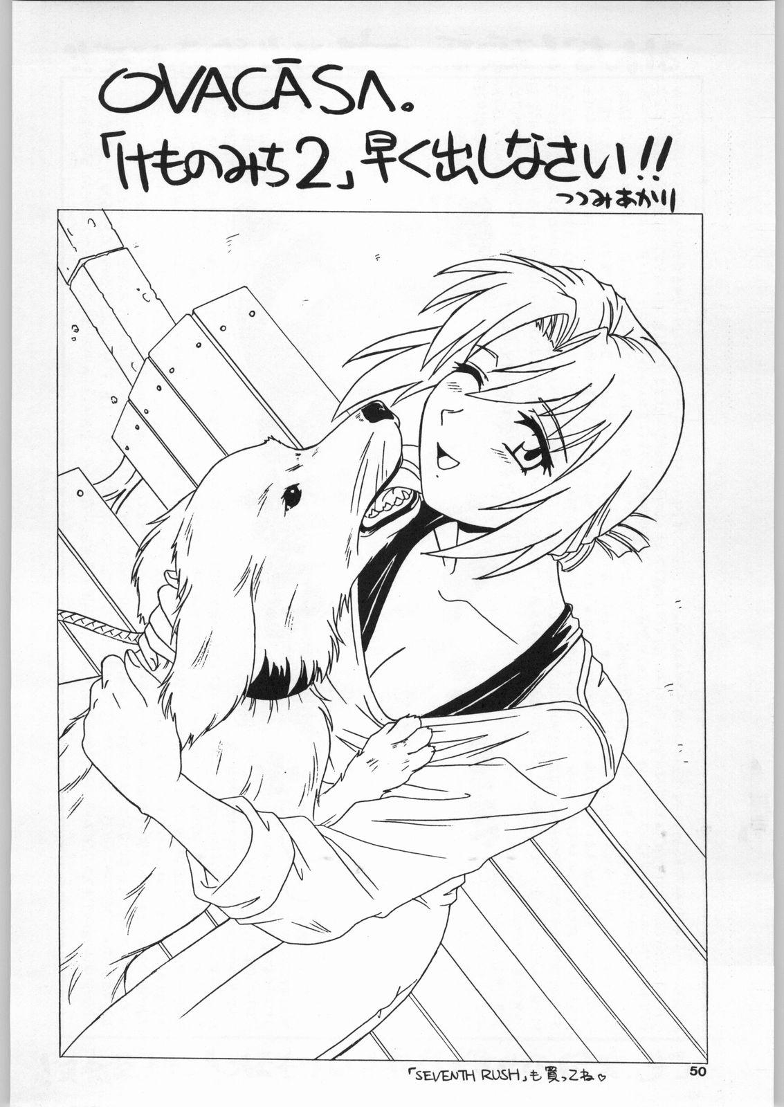 Heppoko Anime Chinpure Koupure 48