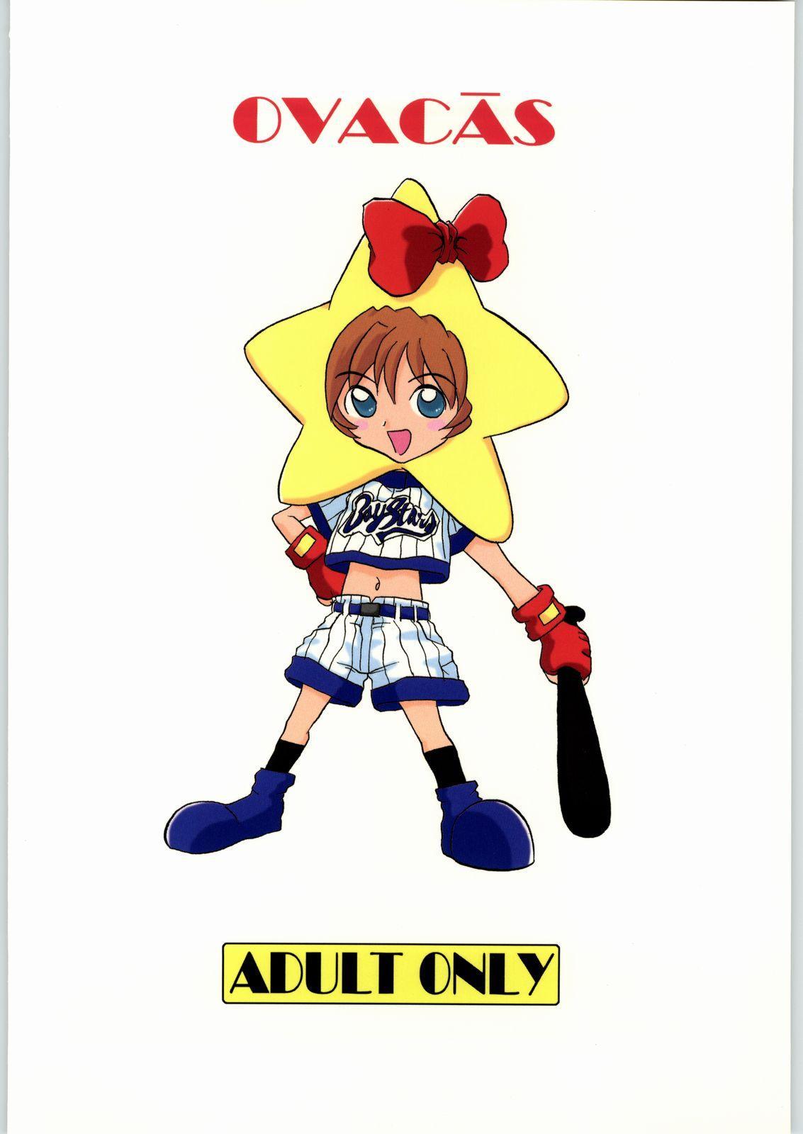 Heppoko Anime Chinpure Koupure 65