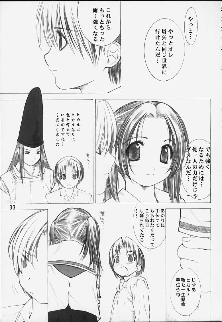 Chikara No Kagiri Gooo Gooo Goo Akari 29