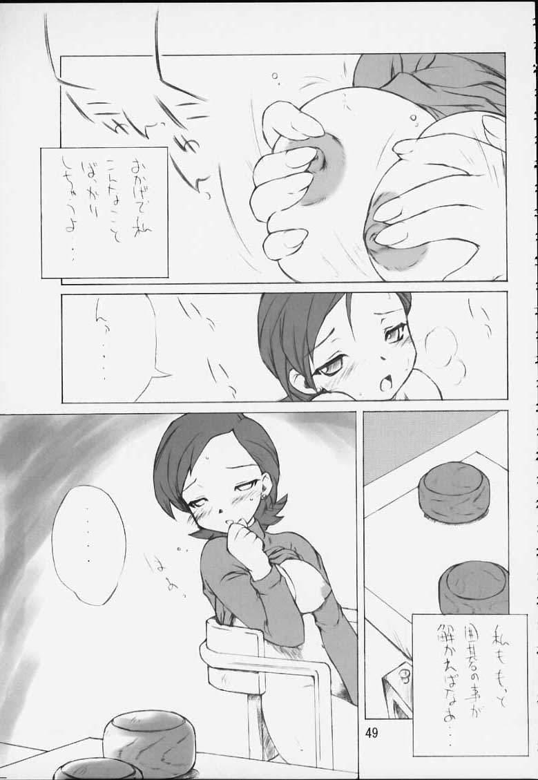 Chikara No Kagiri Gooo Gooo Goo Akari 45