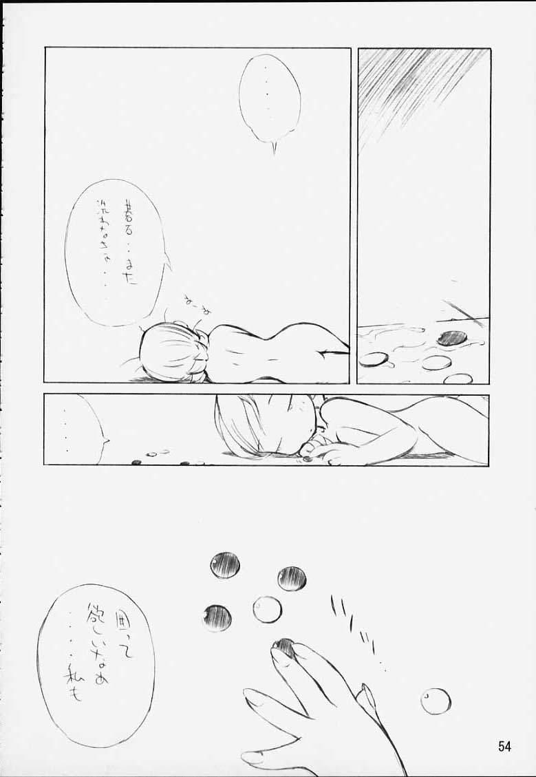Chikara No Kagiri Gooo Gooo Goo Akari 50