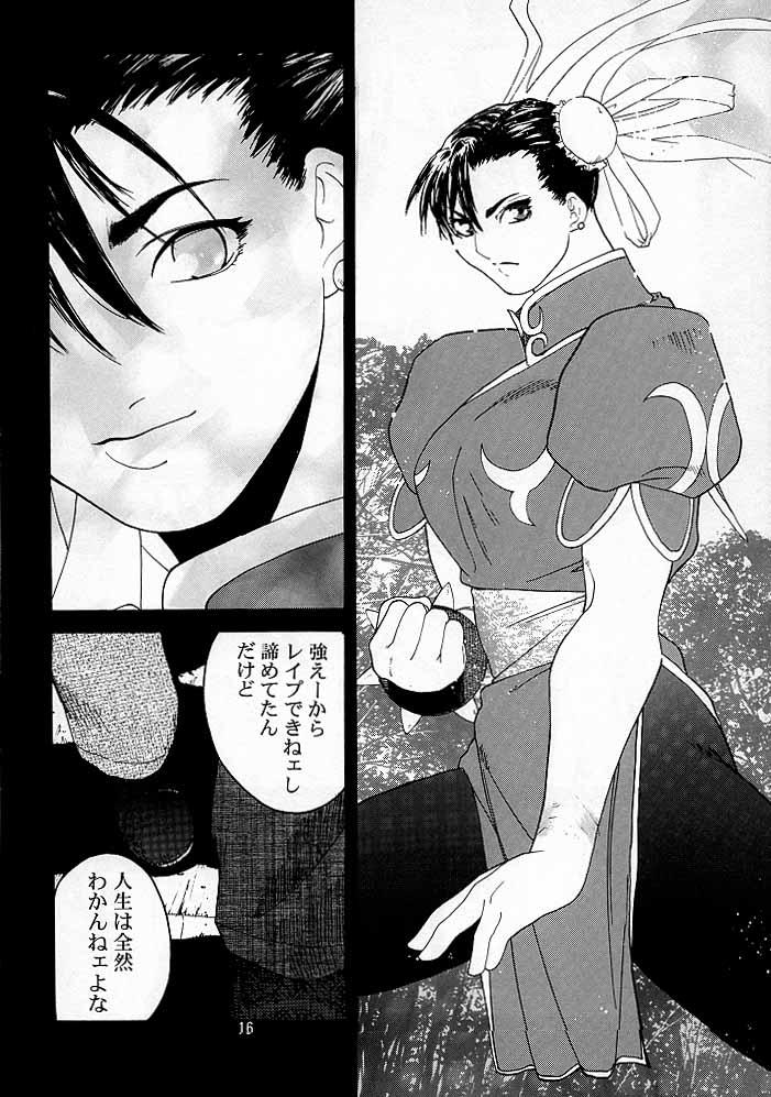 Tenimuhou 2 - Another Story of Notedwork Street Fighter Sequel 1999 14