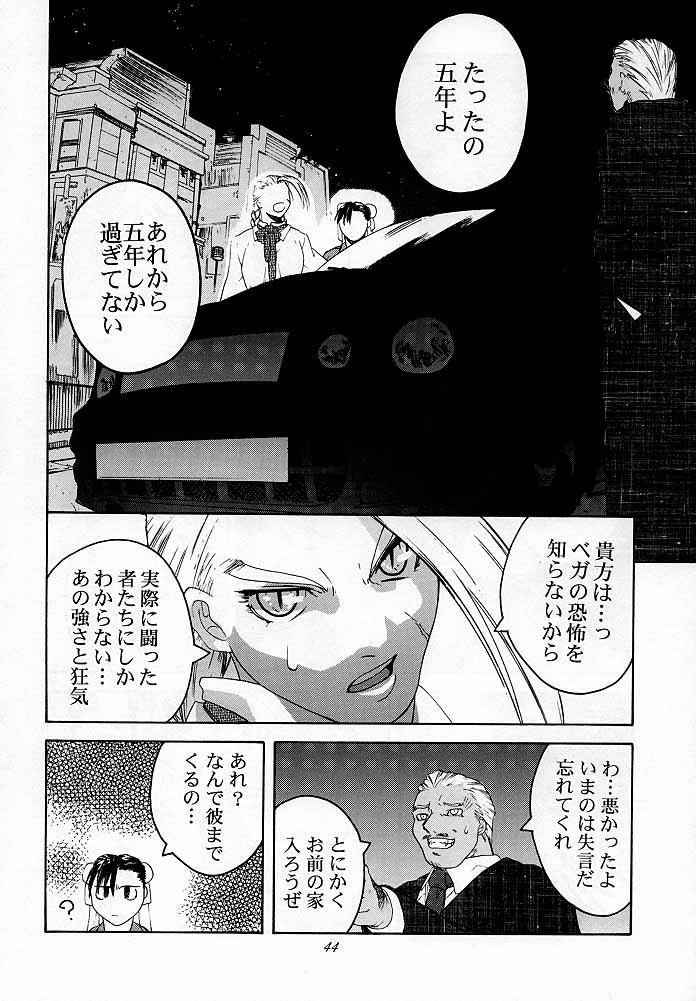 Tenimuhou 2 - Another Story of Notedwork Street Fighter Sequel 1999 42