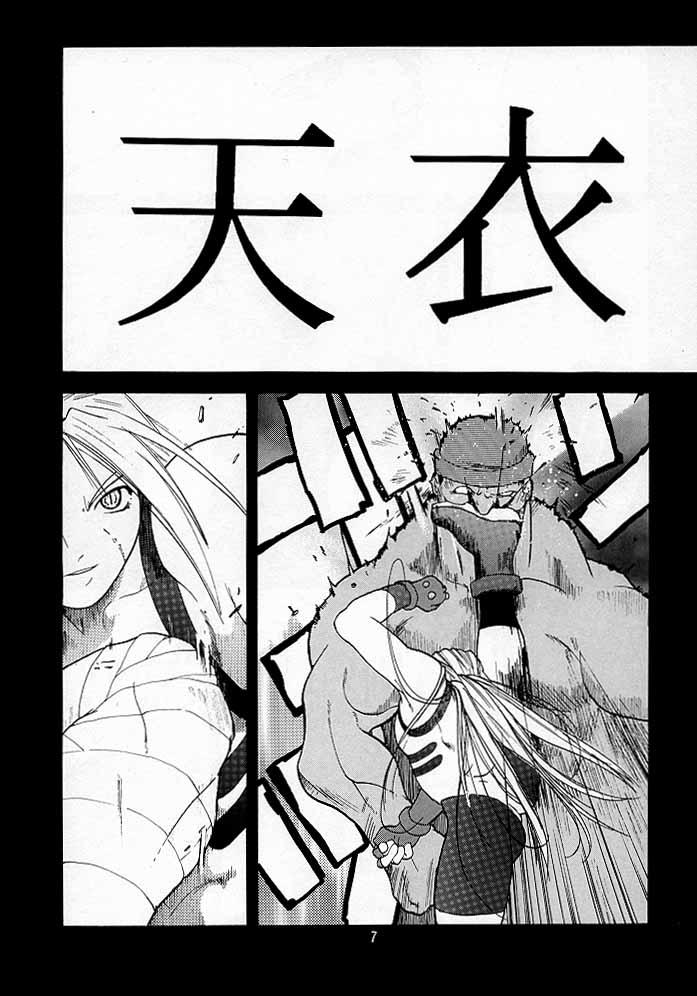 Tenimuhou 2 - Another Story of Notedwork Street Fighter Sequel 1999 5