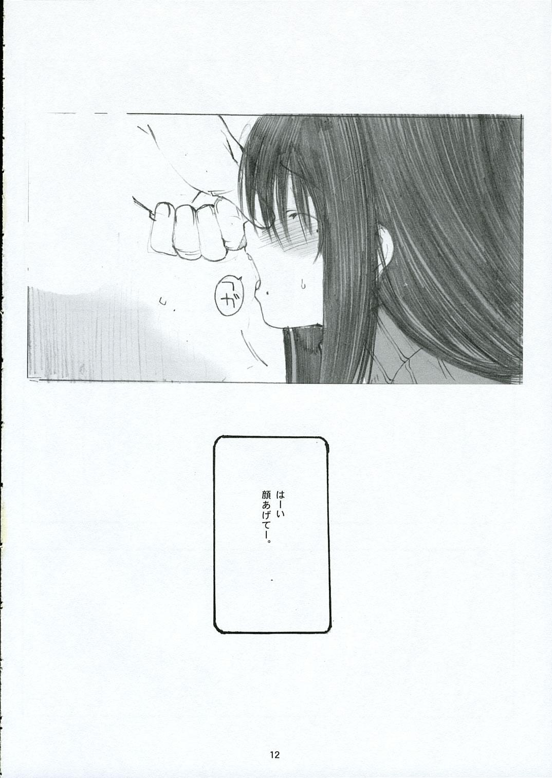 Oono Shiki 10