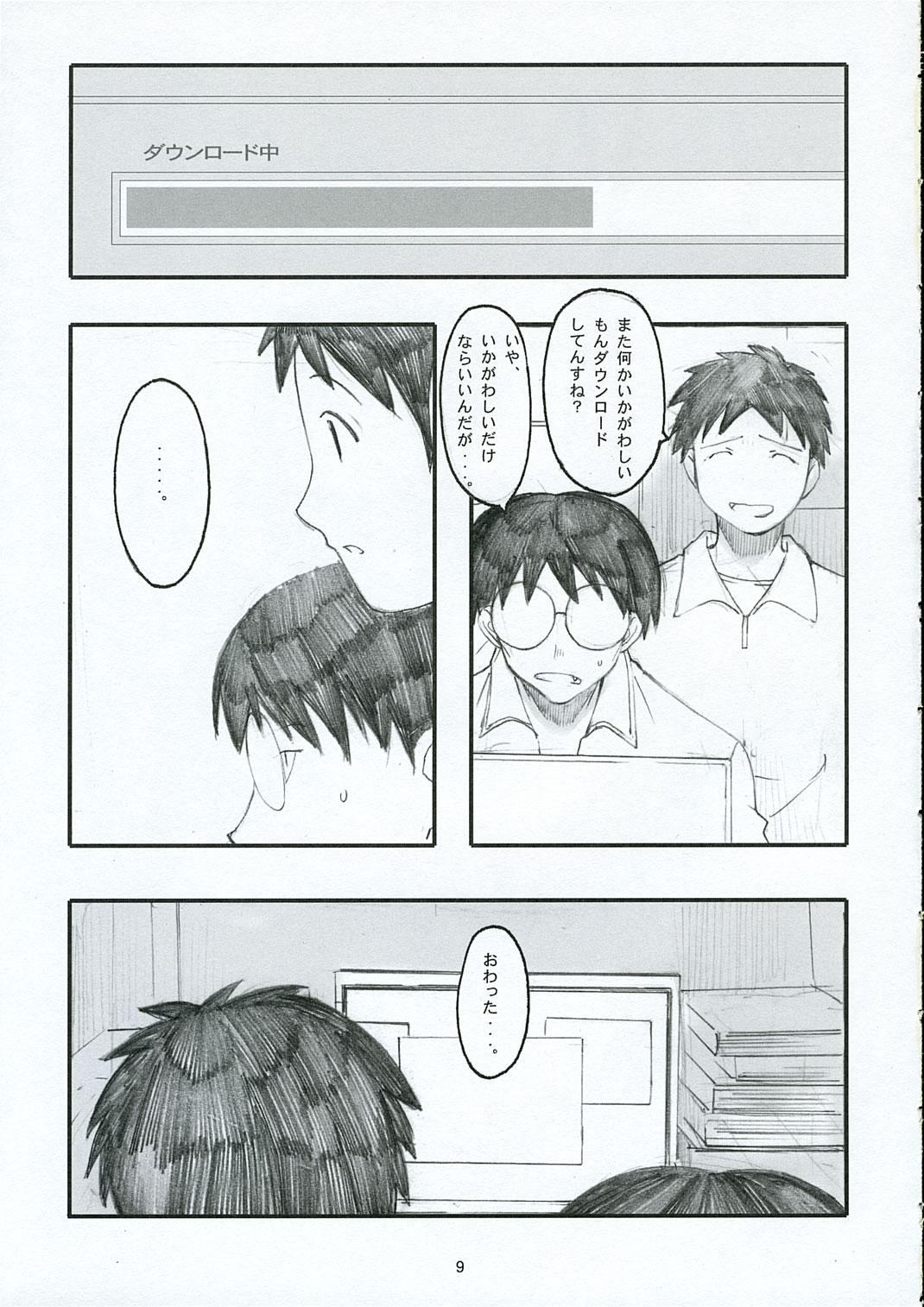 Oono Shiki 7