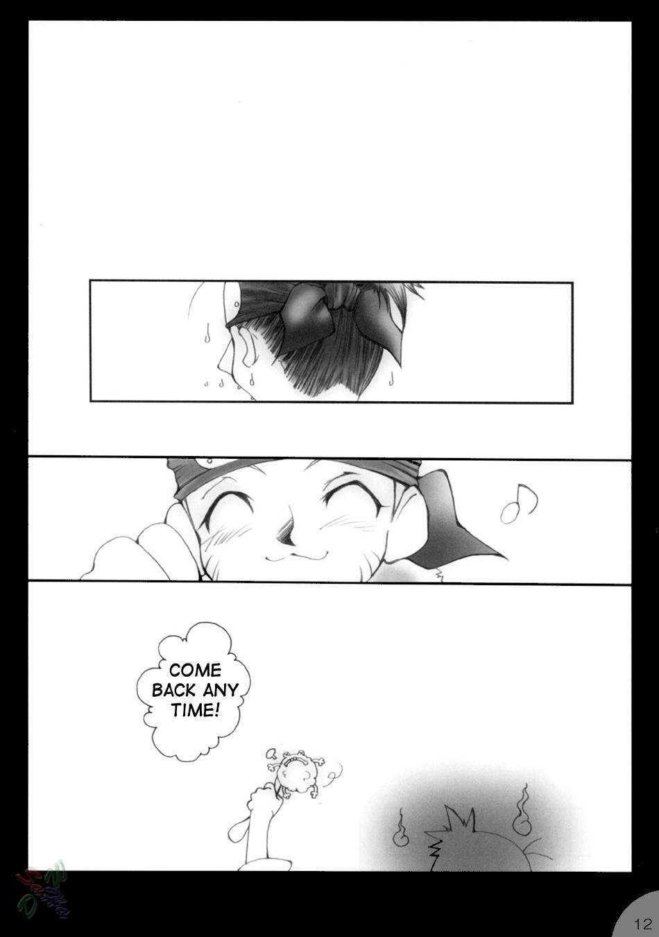 (C65) [Hamustar (Hayami Osamu, Tantan)] Hamu-juu -Ni- (Naruto) [English] [SaHa] 11