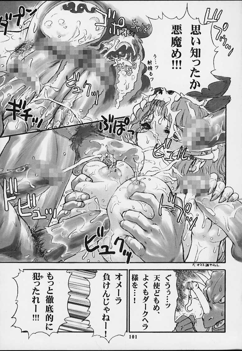 Muyounosuke Nan Demo-R 99