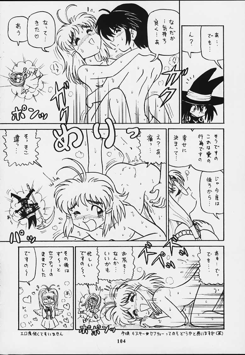 Muyounosuke Nan Demo-R 102