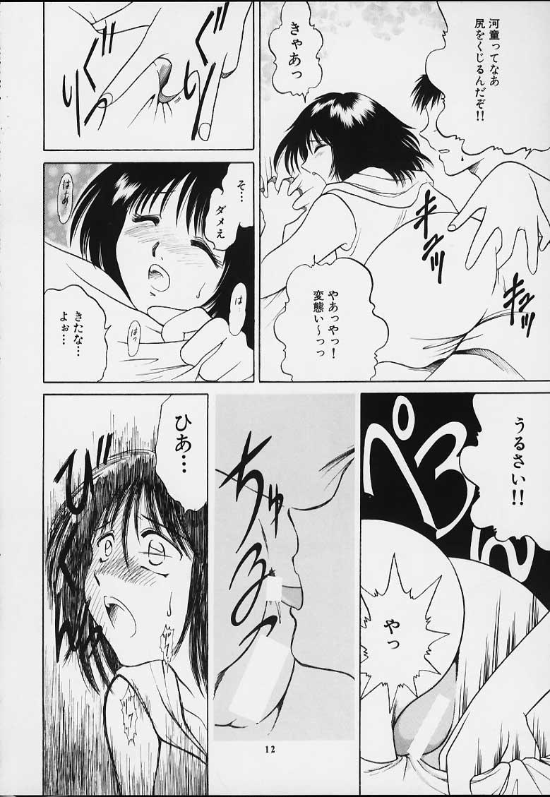 Muyounosuke Nan Demo-R 10