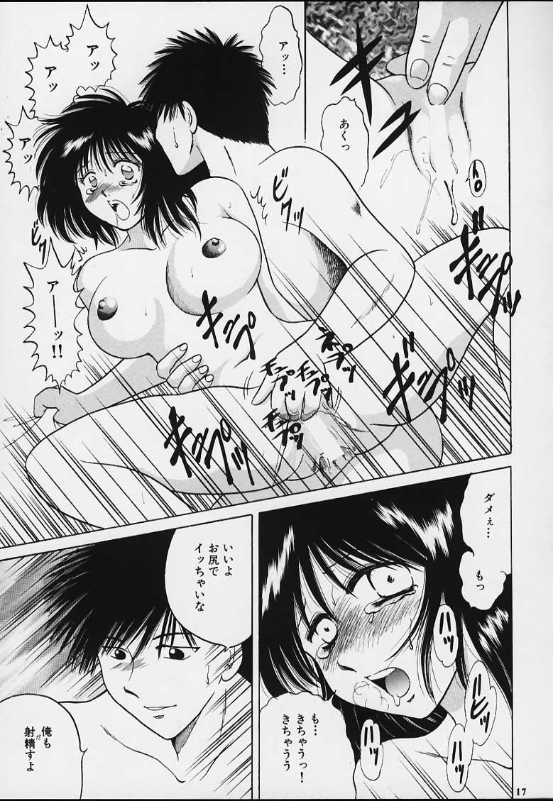 Muyounosuke Nan Demo-R 15