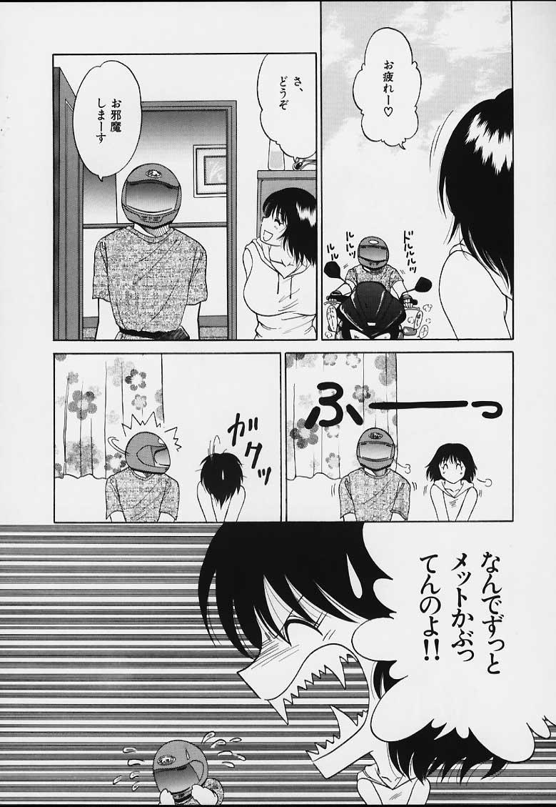 Muyounosuke Nan Demo-R 5
