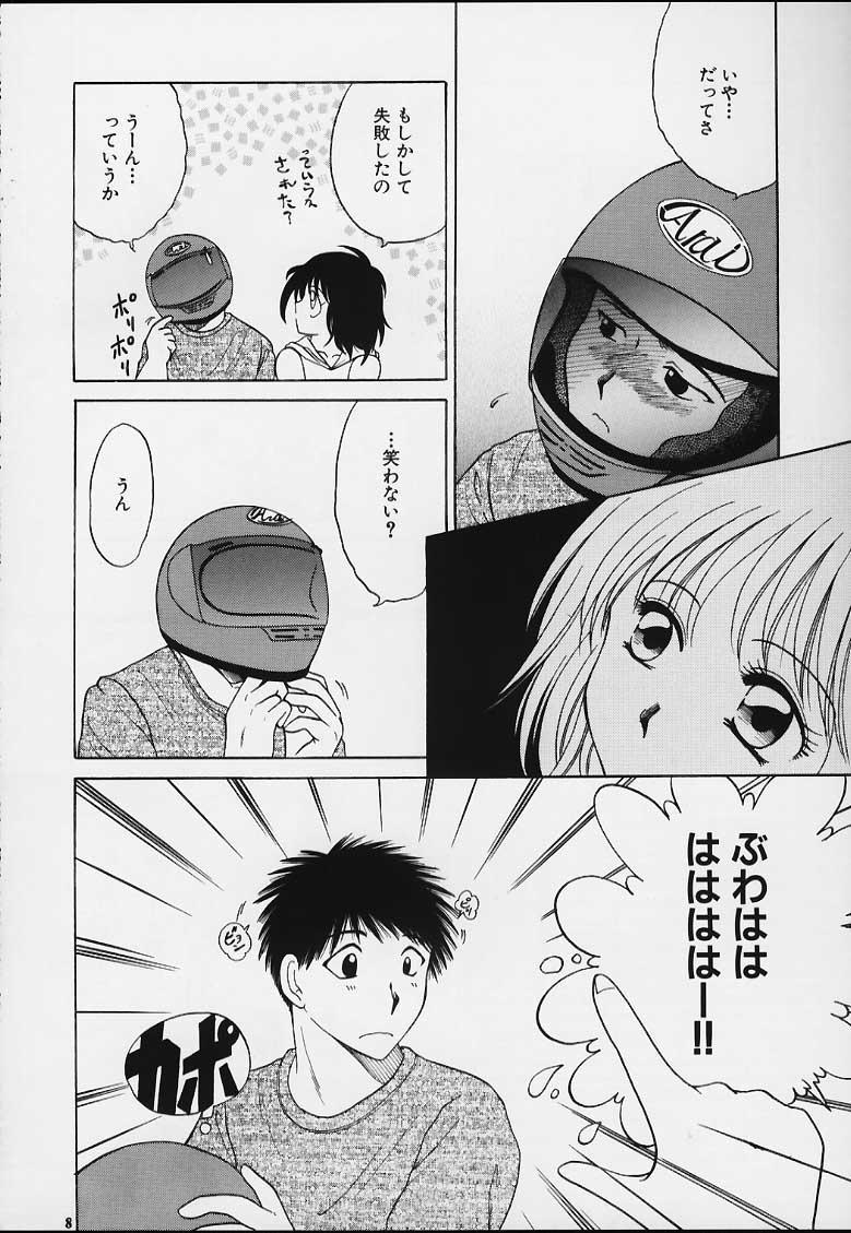 Muyounosuke Nan Demo-R 6