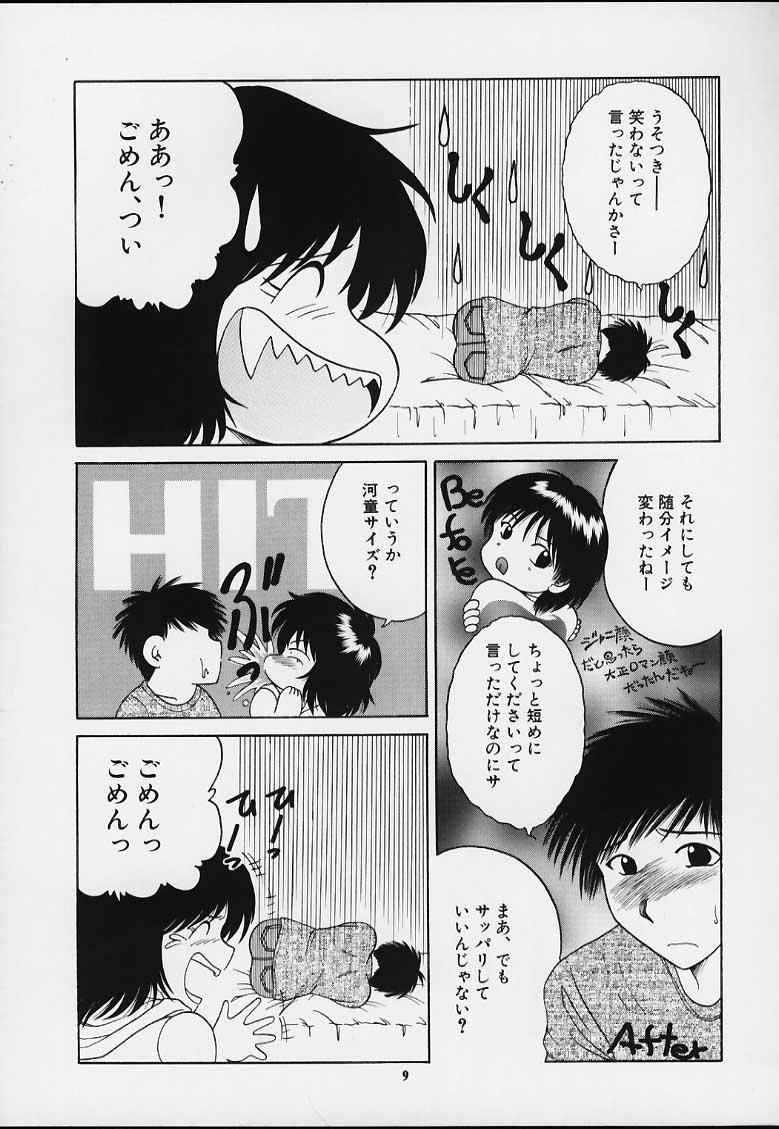 Muyounosuke Nan Demo-R 7