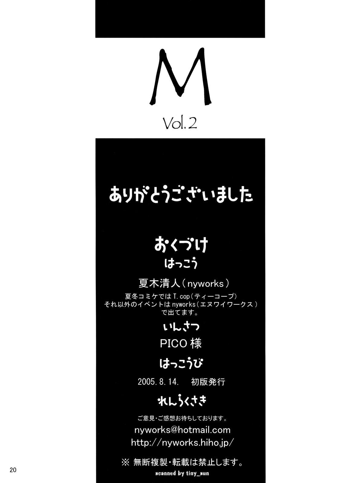 M vol.2 20