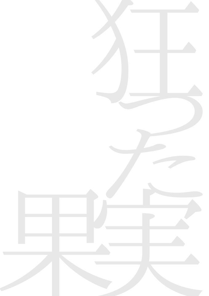Kurutta Kajitsu 1