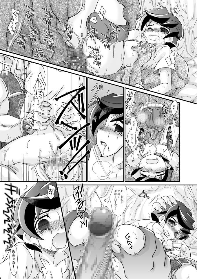Kurutta Kajitsu 21