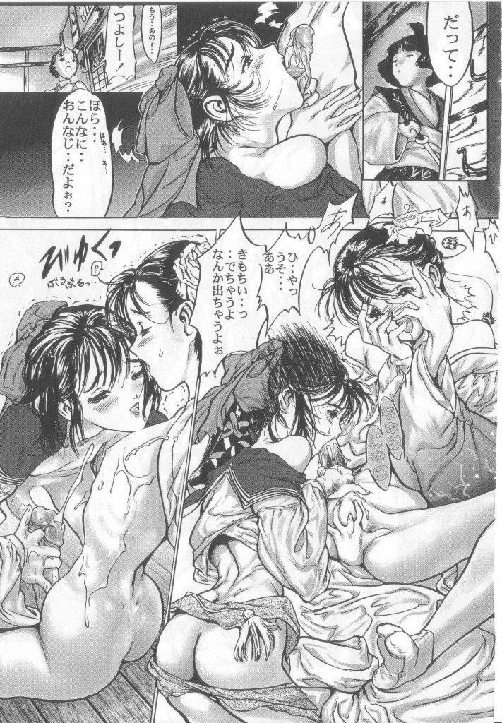 Naked Boys Vol. 2 131