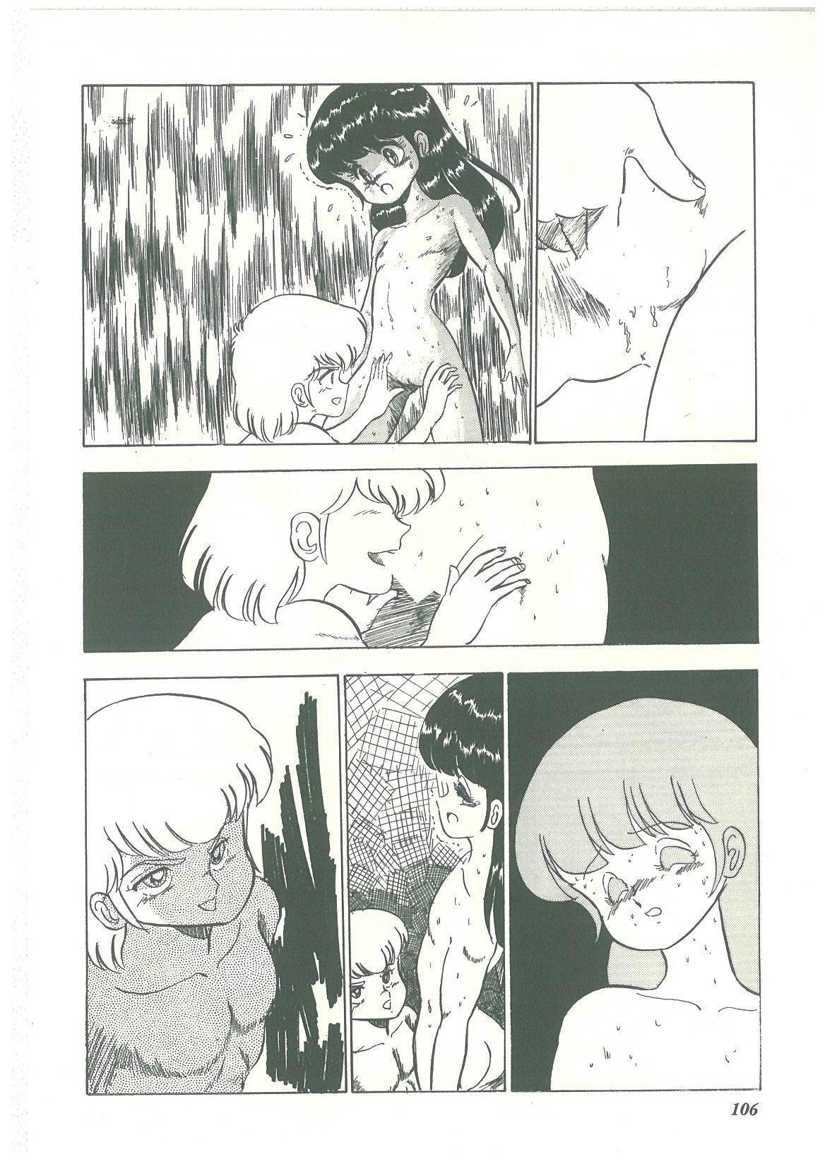 Lolikko Kiss 103