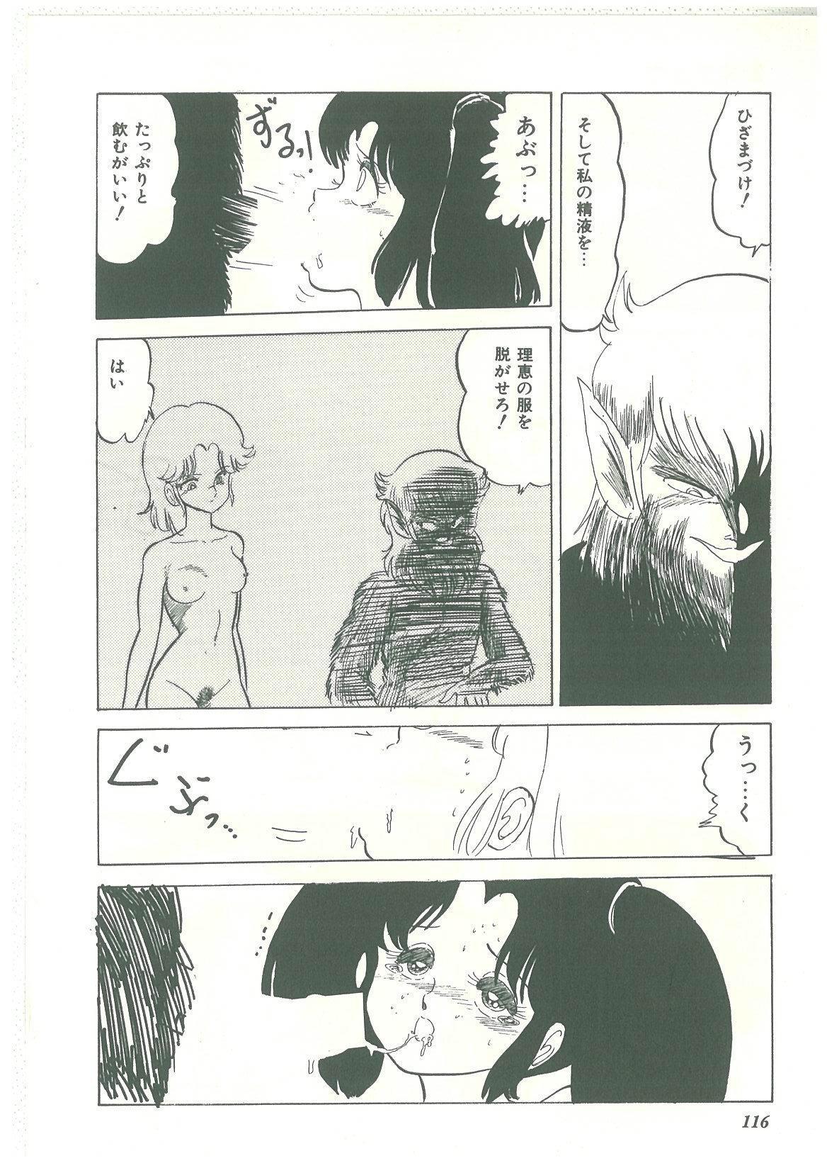 Lolikko Kiss 113