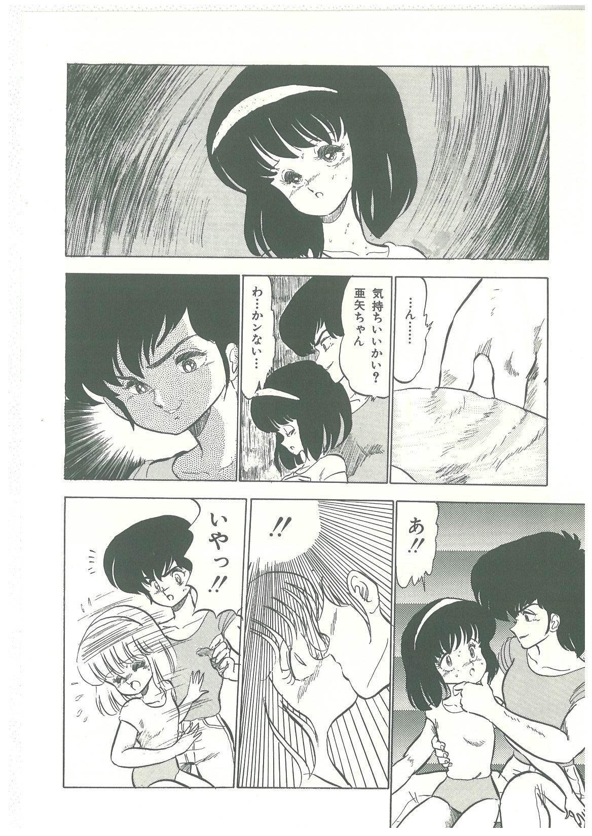 Lolikko Kiss 79