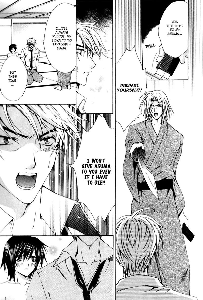 Aruhi Totsuzen Koi wa Kuru! 111