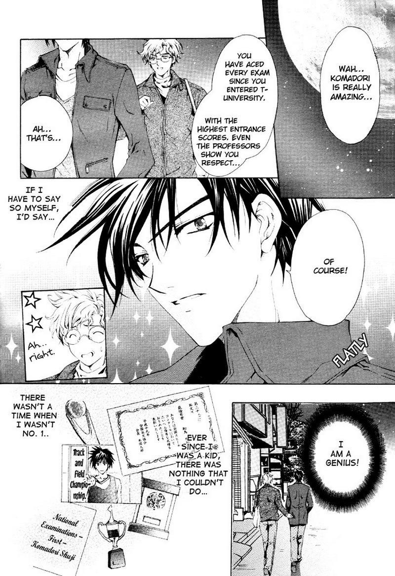Aruhi Totsuzen Koi wa Kuru! 122