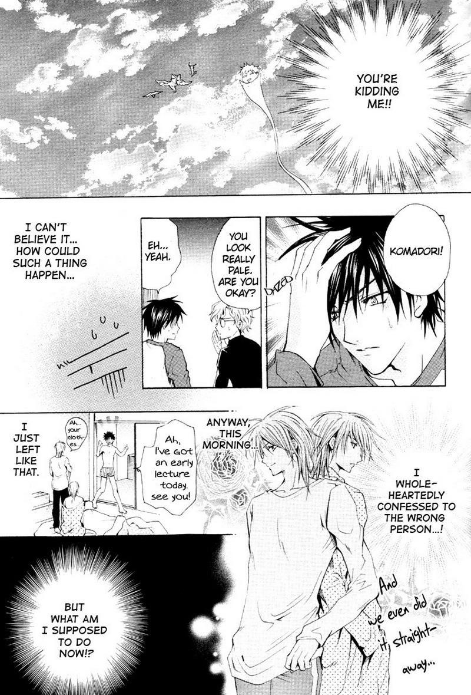 Aruhi Totsuzen Koi wa Kuru! 139